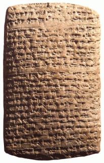 Foto van een tablet met spijkerschrift, één van de zogenaamde Amarnabrieven, 14e eeuw v.Chr.