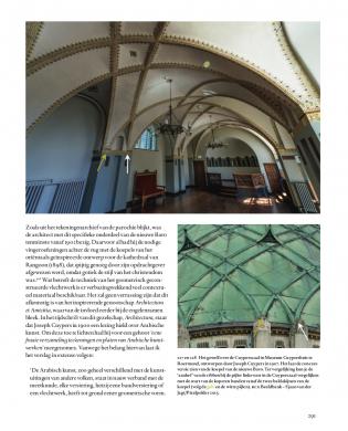 Het gewelf van de feestzaal in het Cuypershuis (1907-1908) vormt de concave of holle variant van de convexe, bolle koepel van de nieuwe Bavo, ontworpen door Joseph Cuypers in 1906. Voor een indruk van de koepel volg deze link. Screenshot 'De Nieuwe Bavo t