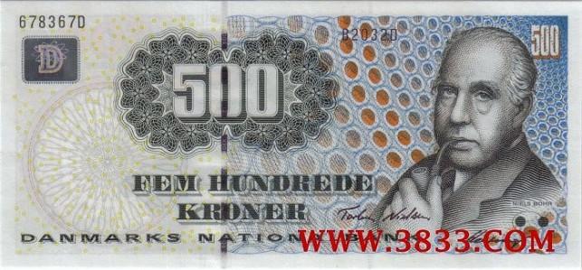 Niels Bohr op een Deens bankbiljet van 500 kronen uit 1997.