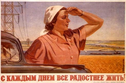 Poster 18: Elke dag een Gelukkig leven